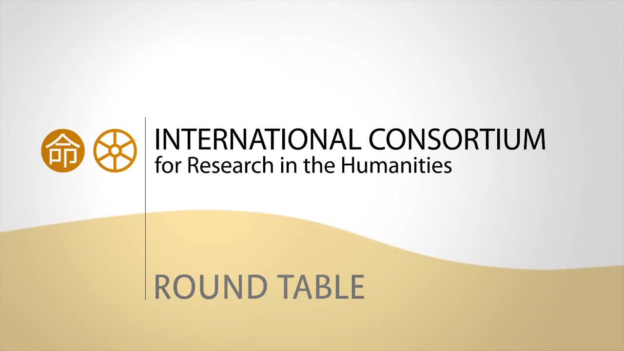 Three Disciplines at One Table (2012) preview image
